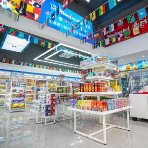 Imported goods supermarket